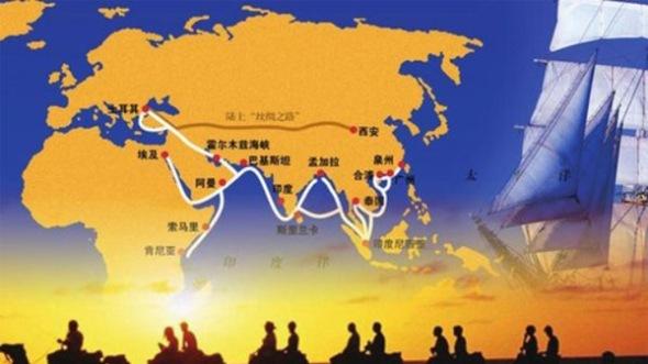 china-nueva-ruta-seda