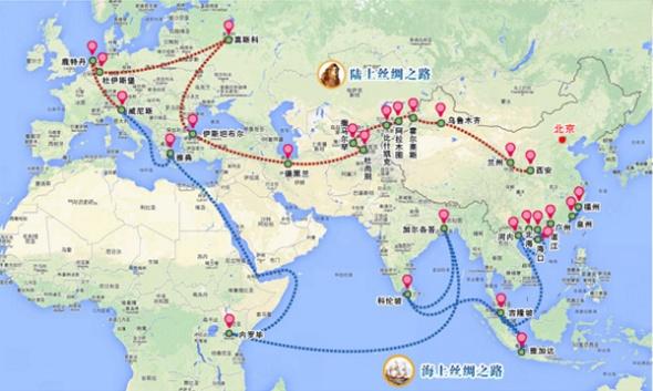 mapa-nueva-ruta-seda