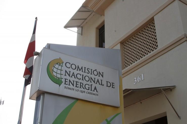 Comision-Nacional-de-Energia-1